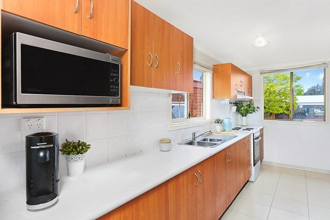 Picture of 8 Margaret Street, BALGOWNIE NSW 2519