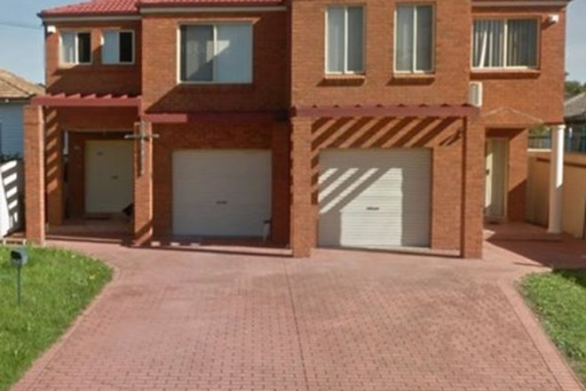 Picture of 45 Eustace Street, FAIRFIELD HEIGHTS NSW 2165
