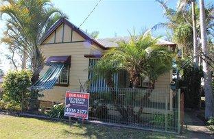 Picture of 21 Merthyr Street, Kurri Kurri NSW 2327