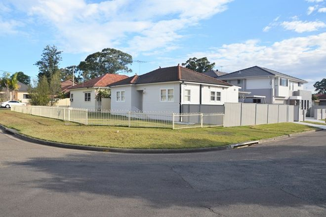 Picture of 4 First Avenue, TOONGABBIE NSW 2146