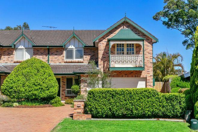 Picture of 8B Strathcarron Avenue, CASTLE HILL NSW 2154