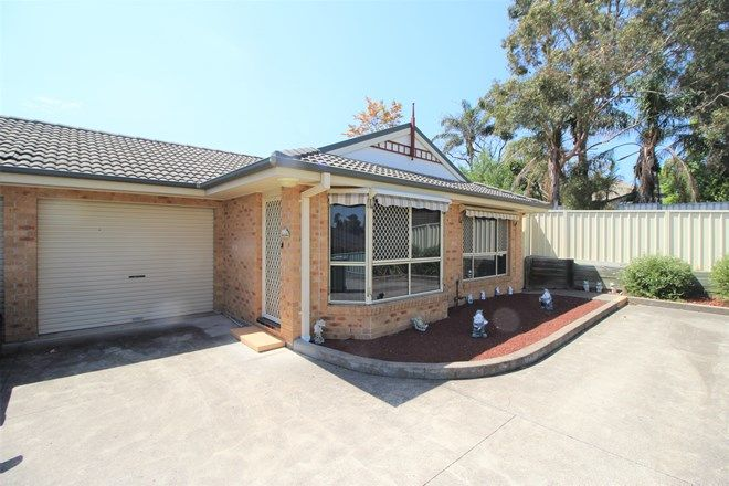 Picture of 4/172 Maitland Street, KURRI KURRI NSW 2327