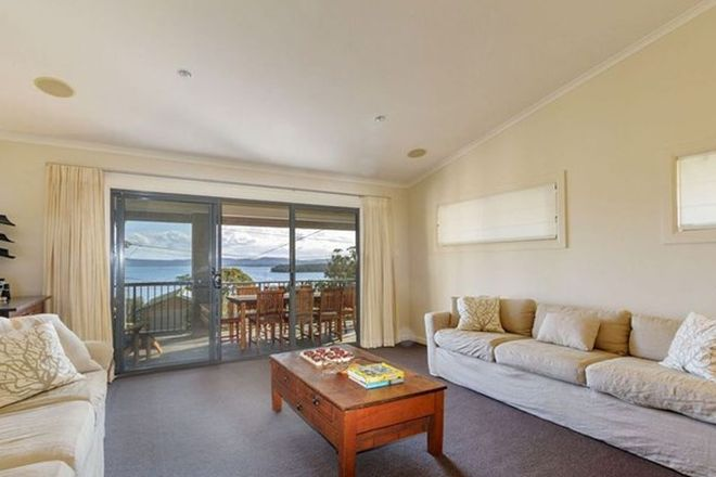 Picture of 26 Green Point Drive, GREEN POINT NSW 2428