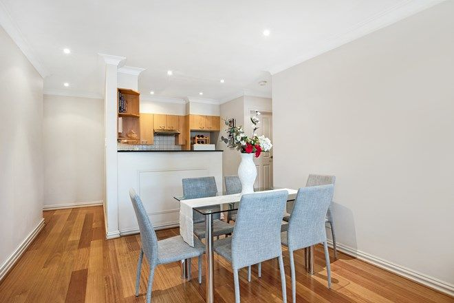 Picture of 1/124 Macpherson Street, BRONTE NSW 2024