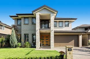 Picture of 14 Butterfly Lane, The Ponds NSW 2769