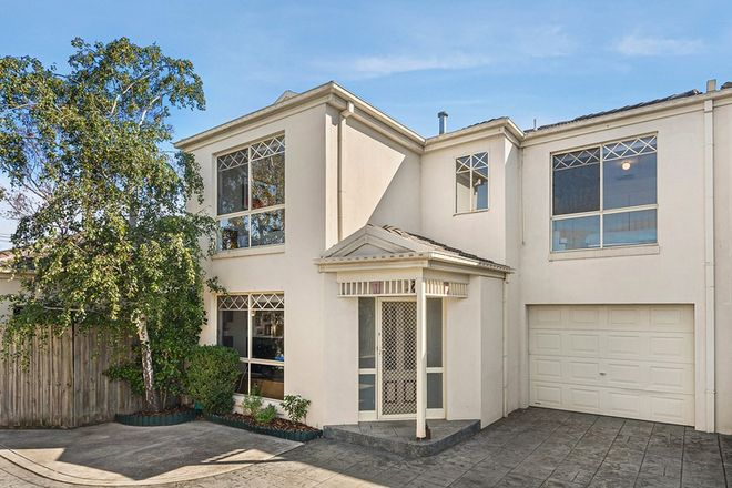 Picture of 2/118 Bruce Street, COBURG VIC 3058