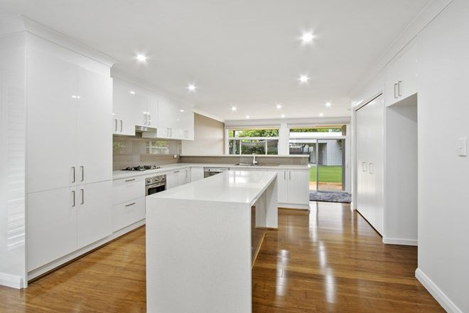 Picture of 15 Cox Crescent, HOBARTVILLE NSW 2753