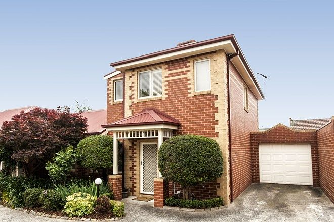 Picture of 5/565 Whitehorse Road, MITCHAM VIC 3132