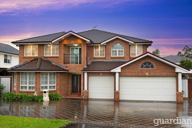Picture of 15 Pittman Place, BELLA VISTA NSW 2153