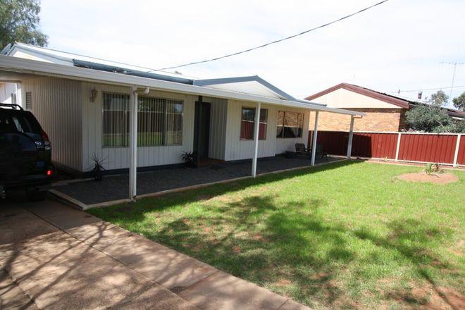 Picture of 44 ELIZABETH CRES, COBAR NSW 2835