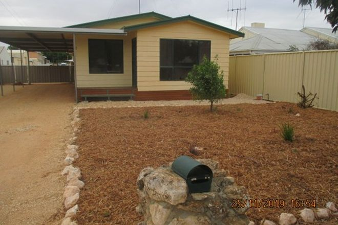 Picture of 2 Oak Street, LOXTON SA 5333