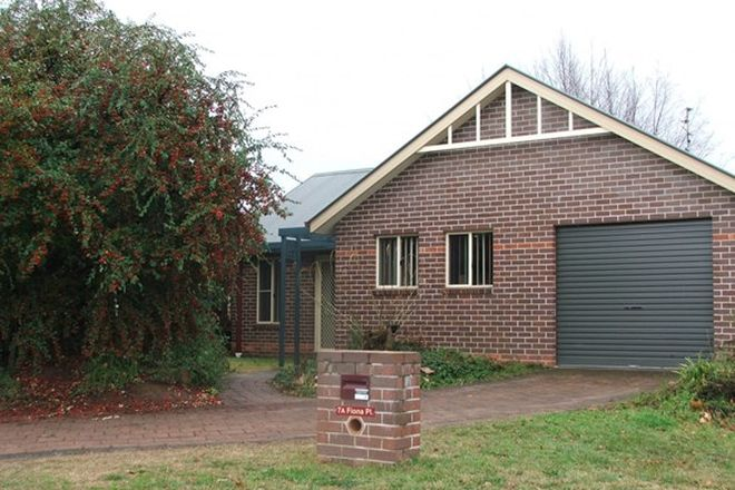 Picture of 7a Fiona Place, ARMIDALE NSW 2350