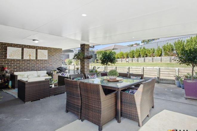 Picture of 7 Havilah Street, MORISSET PARK NSW 2264