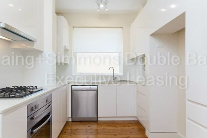 Picture of 8/19 Balfour Road, ROSE BAY NSW 2029