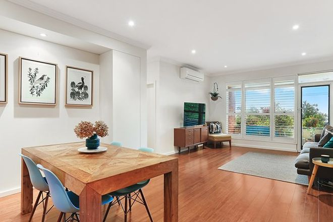 Picture of 6/26 Gladstone Street, BEXLEY NSW 2207