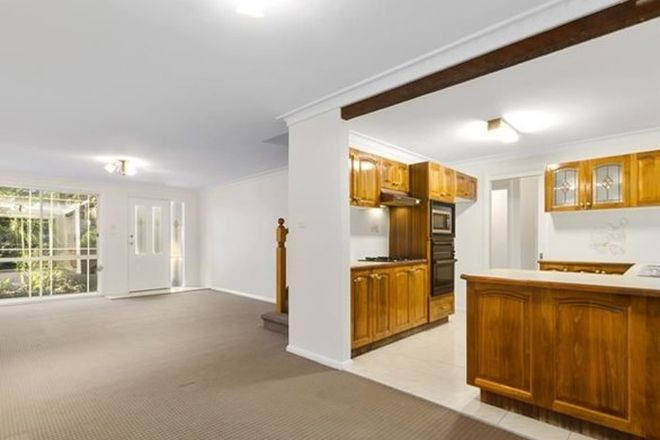 Picture of 13/55 Mountain Road, AUSTINMER NSW 2515