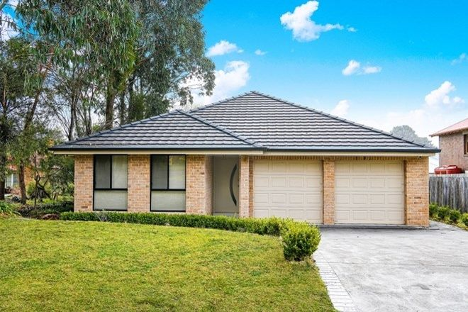 Picture of 36 Beaconsfield Rd, MOSS VALE NSW 2577