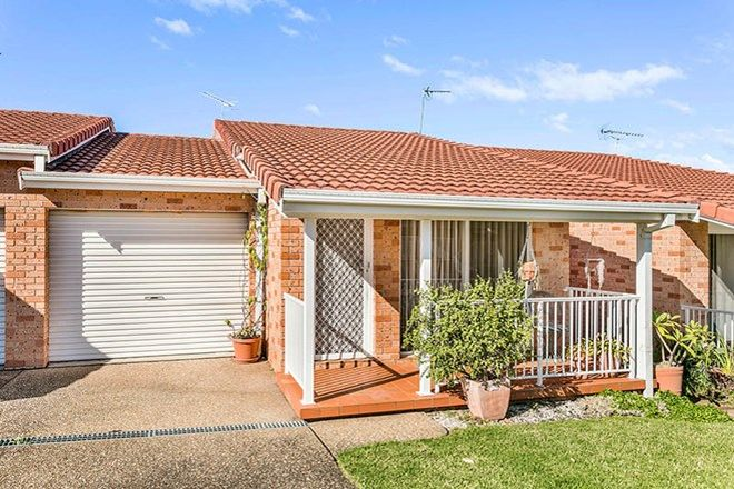 Picture of 2/31-35 Mary Street, SHELLHARBOUR NSW 2529