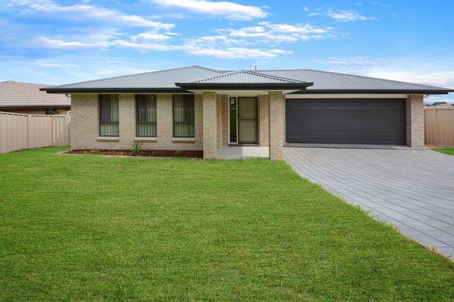 Picture of 146 Mataram Road, WOONGARRAH NSW 2259