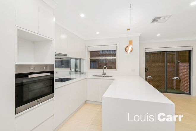 Picture of 5a Neptune Place, WEST PENNANT HILLS NSW 2125