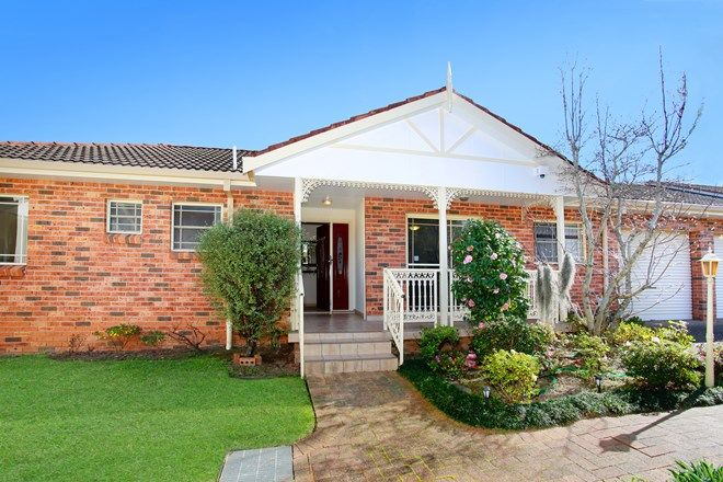 Picture of 2/32 Terry Street, BLAKEHURST NSW 2221