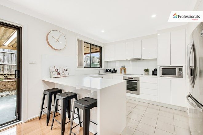 Picture of 14/7A Blakeford Avenue, ERMINGTON NSW 2115
