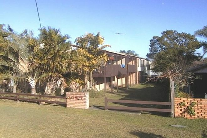 Picture of 3/12 Goonbi Street, SOUTH KEMPSEY NSW 2440