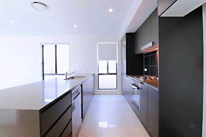 Picture of 30 Percy St, GREGORY HILLS NSW 2557