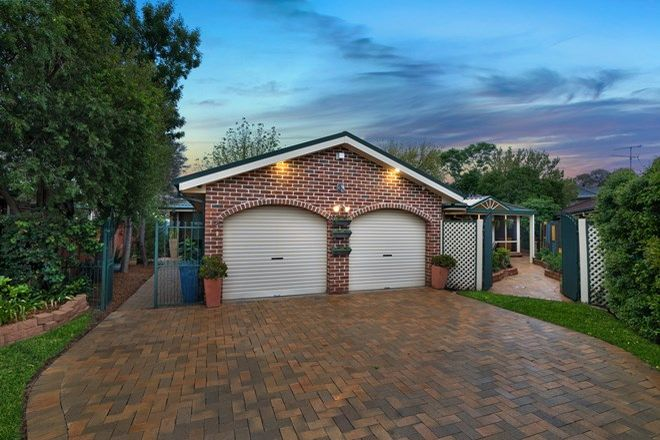 Picture of 12 Draper Street, GLENWOOD NSW 2768