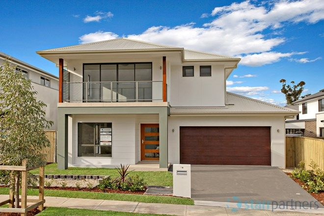 Picture of 14 Oxlade Street, KELLYVILLE NSW 2155