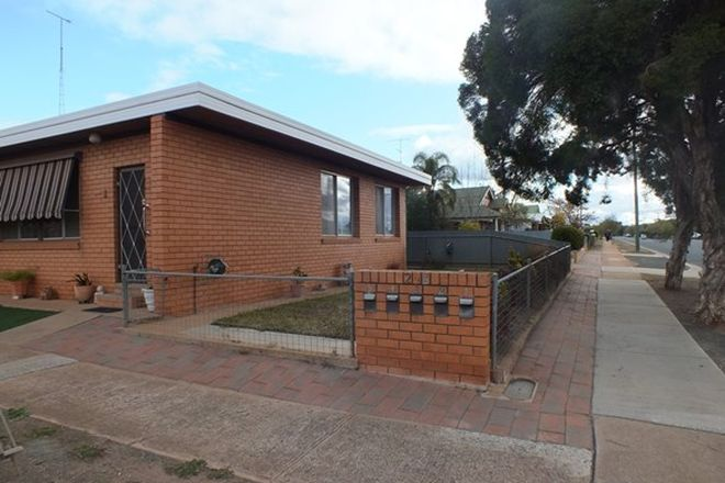 Picture of 2-6 Maitland Street, WEST WYALONG NSW 2671