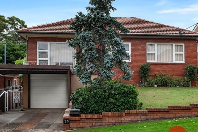 Picture of 39 Whitegates Avenue, PEAKHURST HEIGHTS NSW 2210