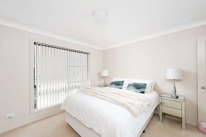 Picture of 33A Albacore Drive, CORLETTE NSW 2315