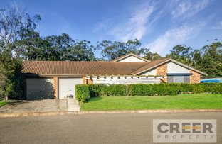 Picture of 47 Kulai Street, Charlestown NSW 2290