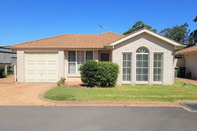 Picture of 13/29 Blue Gum Court, MOUNT HUTTON NSW 2290