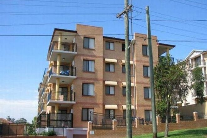 Picture of 21/4-6 Clifton Street, BLACKTOWN NSW 2148
