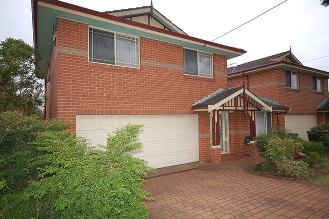 Picture of 1A Pozieres Street, CRONULLA NSW 2230