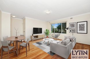 Picture of 7/31-33 First Avenue, Campsie NSW 2194