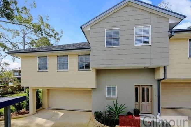 Picture of 5/77 Old Castle Hill Road, CASTLE HILL NSW 2154