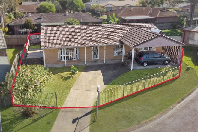Picture of 5 Joslin Court, EAGLEBY QLD 4207