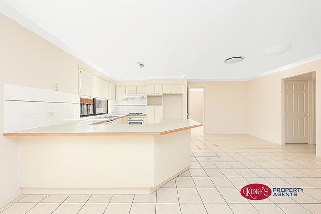 Picture of 14 Lycett Avenue, KELLYVILLE NSW 2155