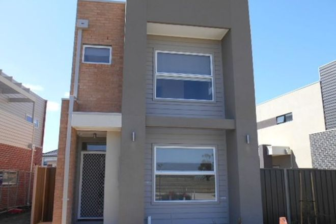 Picture of 34 Little Windrock Lane, CRAIGIEBURN VIC 3064
