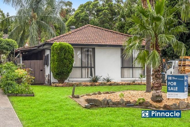 Picture of 74 Gould Road, EAGLE VALE NSW 2558