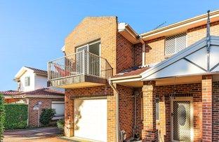 Picture of 10/139-145 Targo  Road, Girraween NSW 2145