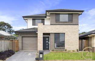 Picture of 3 Jensen Way, Airds NSW 2560