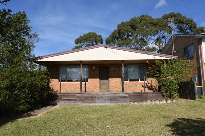 Picture of 12 The Wool Road, VINCENTIA NSW 2540