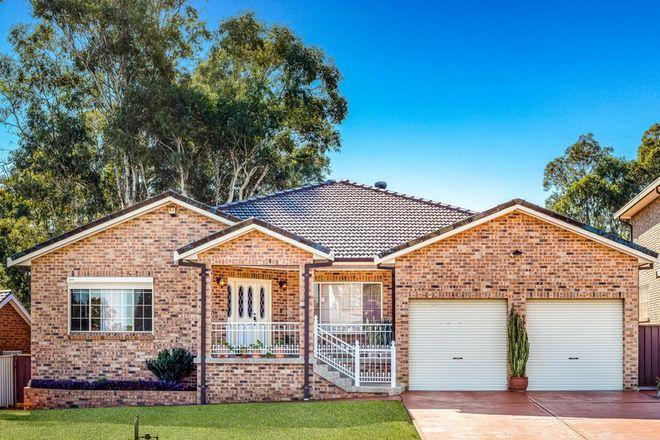 Picture of 5 Ballarat Place, ST JOHNS PARK NSW 2176