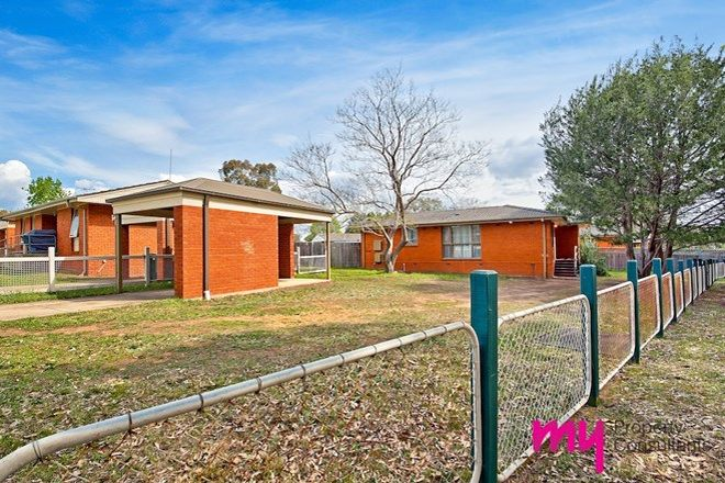 Picture of 6 Lue Place, AIRDS NSW 2560