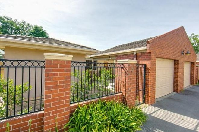 Picture of 6/616 Stanley Street, ALBURY NSW 2640