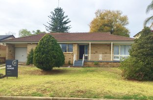 Picture of 19 Tremlow Crescent, Ambarvale NSW 2560